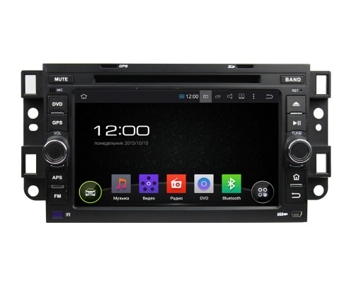 Штатная магнитола FarCar s130 для Chevrolet Aveo (2004-2011) Epica (2006-) Captiva (2006-2012) на Android (R020)