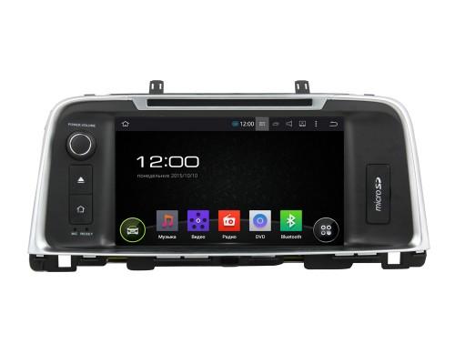Штатная магнитола FarCar s130 для Kia Optima 2016+ на Android (R580)