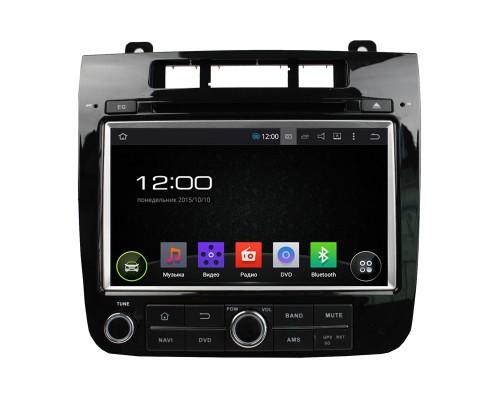 Штатная магнитола FarCar s130 для VW Touareg (2011-2014) на Android (R905)