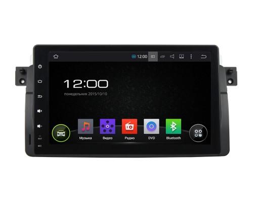Штатная магнитола FarCar s130 для BMW E46 на Android (R052)