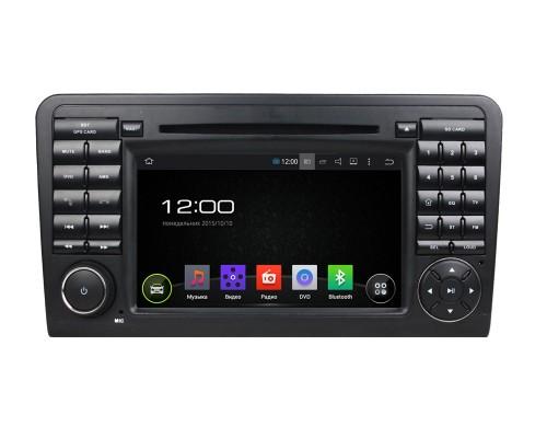 Штатная магнитола FarCar s130 для Mercedes Benz ML, GL на Android (R213)